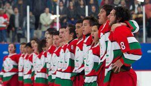 mexico-sub20-hockey-sobre-hielo-750x424