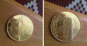 moneda-islamica